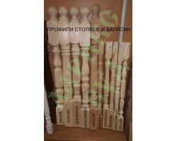 Столбы колонны деревянные резные для лестниц купить